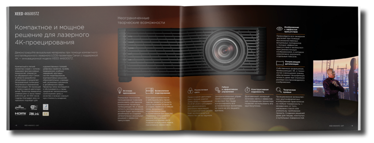 Brochure for Canon